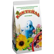 Корм Коктейль «Фруктовый» Для волнистых попугаев, 500гр
