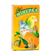 Минерал «Цитрус» для попугаев