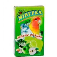 Минерал «Зеленое яблоко» для попугаев