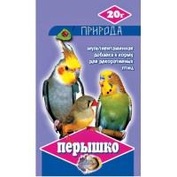 """""""Природа"""" витамины «Перышко» для волнистых попугаев."""