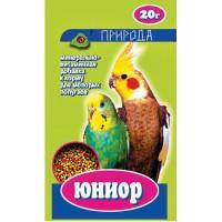 """""""Природа"""" витамины «Юниор» для волнистых попугаев."""