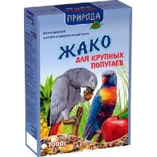 """Корм """"Природа"""" «Жако» для крупных попугаев, 1кг"""