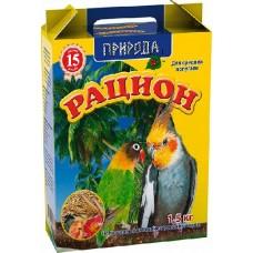 "Корм ""Природа"" ""Рацион для средних попугаев"", 1,5кг"