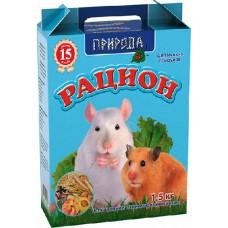"""Корм """"Природа"""" «Рацион для мелких грызунов», 1,5кг"""