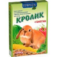 """Корм """"Природа"""" «Кролик + биотин», 500гр"""