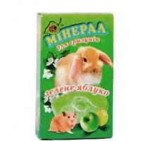 Минерал «Зеленое яблоко» для грызунов