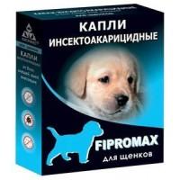 Фипромакс капли для щенков
