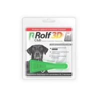 Рольф Клаб пипетка  от блох  крупная собака от 40-60 кг
