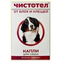 Чистотел капли от блох и клещей собака