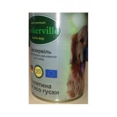 Baskerville конс для собак 400г телятина и мясо гуся