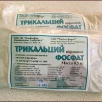 Трикальций-фосфат 0,5кг