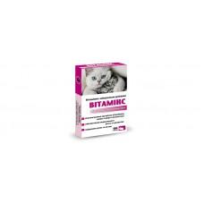 Витамикс  для котят