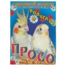 """Корм для попугаев """"Просо""""  500гр"""