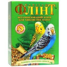 Флинт для волнистых попугаев 500гр