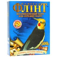 Флинт для средних попугаев 500гр