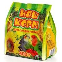 НАШ КОРМ для средних попугаев 400гр
