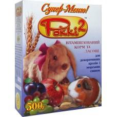 Рокки2 супер меню корм для морской свинки 500гр