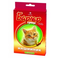 Ошейник Барьер для кошек цветной