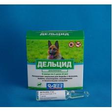 Дельтаметрин ампулы