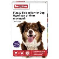 Ошейник Бефар  от фиолетовый ох и клещей для собака 65см