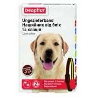 Ошейник Бефар желто-коричневый от блох и клещей для собак 65см