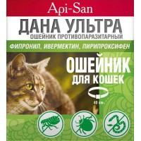 Дана ошейник Ультра для кошек