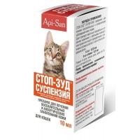 Стоп- зуд суспензия для кошек 10мл