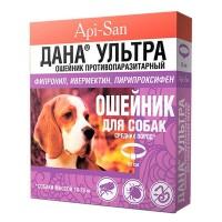 Дана ошейник Ультра для собак средних пород 65см 10-25кг