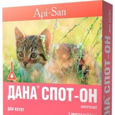 Дана котята 0,5 мл