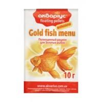 Аквариус для золотых рыб 10гр