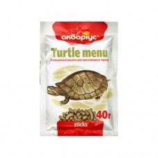 Аквариус меню для черепах 40гр