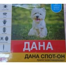 Дана собаки 1,5 мл мелкие