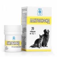 Лактобифид 20 таблеток