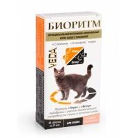 Биоритм для кошек со вкусом рыбы 48т