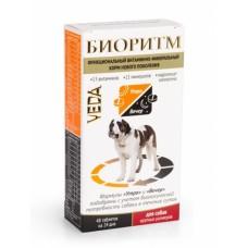 Биоритм для собак круп.пород 48т