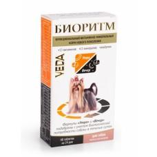 Биоритм для мелких собак 48т