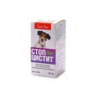 Стоп- Цистит суспензия для собак 50мл БИО