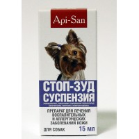 Стоп- зуд суспензия для собак 15мл