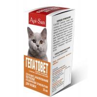 Гепатовет суспензия для кошек 35мл