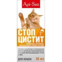 Стоп- Цистит суспензия для кошек 30мл БИО