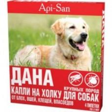 Дана капли для собак 4*3,0 мл, крупные породы (диазинон)