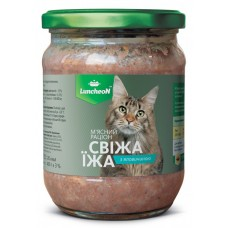 Мясной рацион для котов 460гр. Стекло Говядина