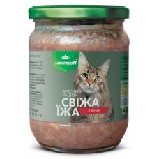Мясной рацион для котов 460гр. Стекло Ягненок