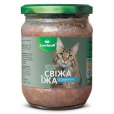 Мясной рацион для котов 460гр. Стекло Кролик