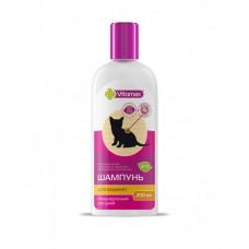 Витомакс шампунь котята