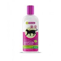 Витомакс шампунь кошка