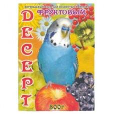 ВИМ Десерт 500гр попугай