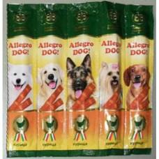 Жевательные колбаски для собак с курицей
