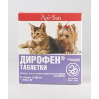 Дирофен таблетки коты+собаки взрослые