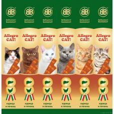 Жевательные колбаски для котов Allegro Cat 6*5гр (курица + печень)